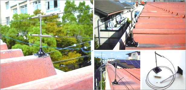 仕上がりイメージ「屋根、塀などの鳩よけにも最適」